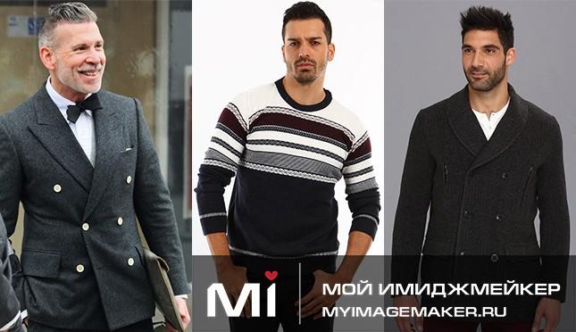 Как скрыть живот с помощью одежды мужчинам